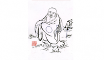 Qigong in China a first post by the author!