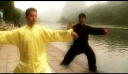 The Traditional Tai Chi School, Yangshuo