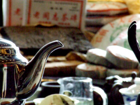 Seven Stars Tea House - Part of a series of blogs on About Qigong in China on the subject of Chinese Tea Culture