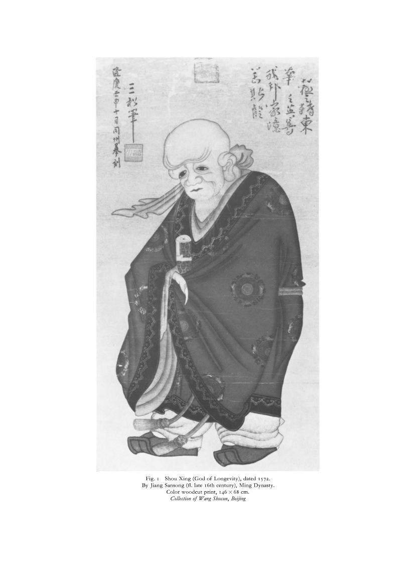 Shou Xing Woodcut